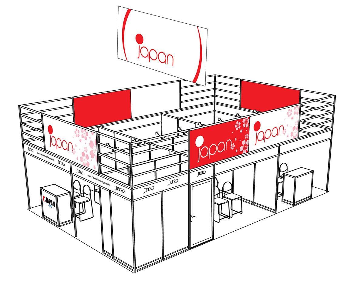 Booth Layout_BannerwithHanging_Final_053014